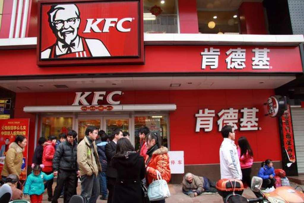 la-fi-mo-kfc-chicken-china-yum-20130205-001-1260x840