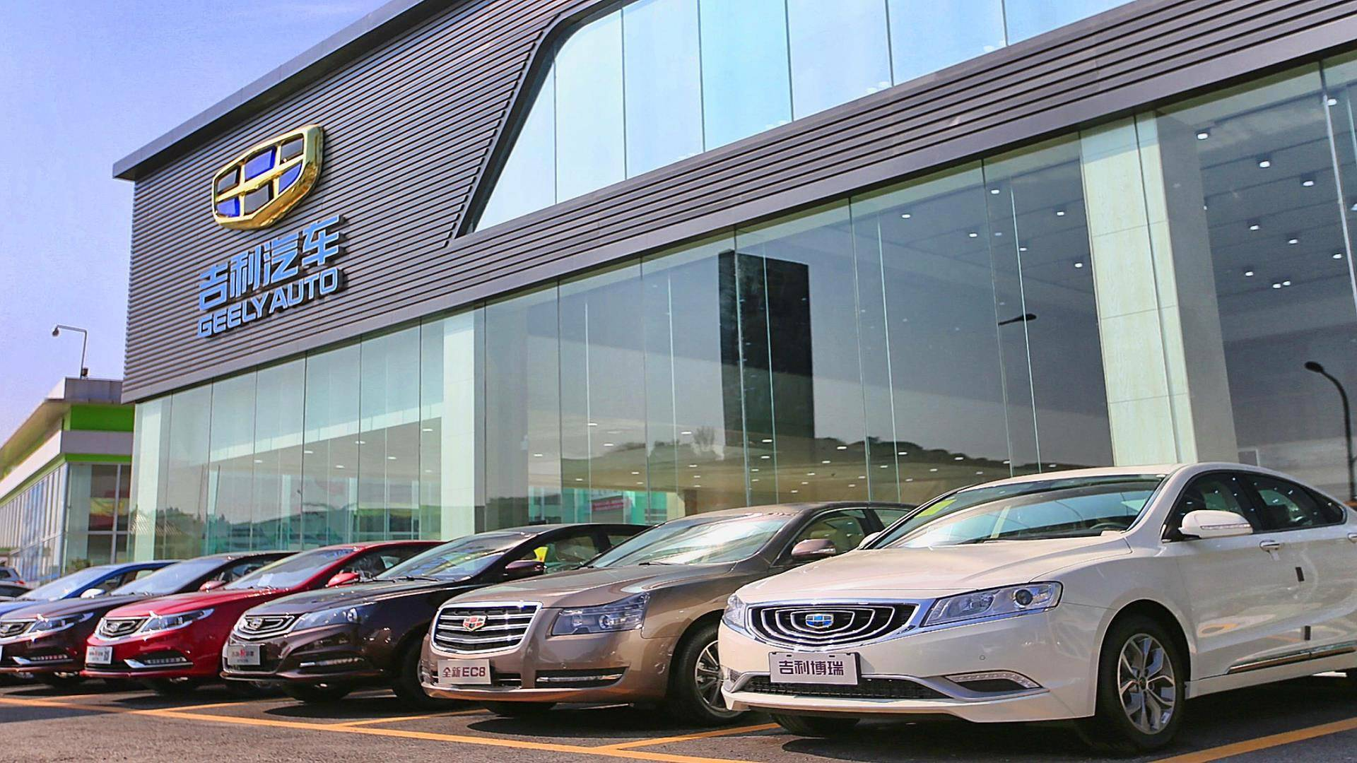 Geely Auto Group to Work with Tencent